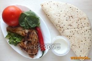 Подготовьте ингредиенты: помойте овощи и зелень, удалите семена из перца чили, немного разогрейте курицу и лепёшки, если они холодные.