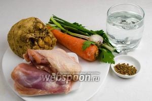 Чтобы приготовить суп, нужно взять куриные бедра, корень сельдерея, морковь небольшую, брынзу (я брала домашнего приготовления), зелёный лук, петрушку, укроп, пажитник, воду.