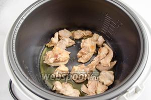 Через 30 минут мясо будет выглядеть так.