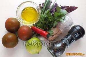 Подготовьте ингредиенты —вымойте и обсушите кумато, лайм и зелень, отмерьте оливковое масло, соль и перец.