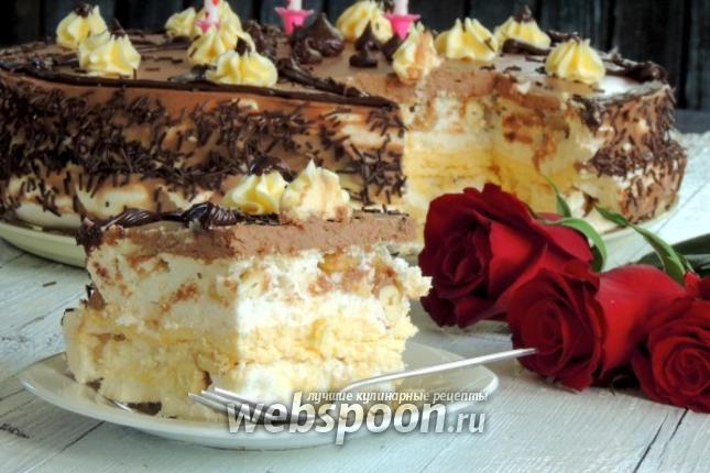 Фото Киевский торт