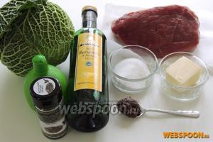Подготовим ингредиенты: антрекот целым куском, капусту, масло, сахар, говяжий бульон, лимонный или лаймовый сок, соль, перец и бальзамический уксус.