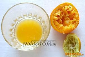 Выжмите сок из апельсинов и лаймов.