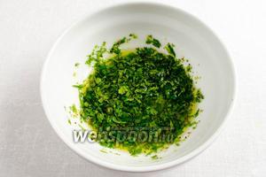 Подготовленные ингредиенты заправки — пряности с солью и зелень перемешать, залить соком и оливковым маслом. Ещё раз всё смешать. Заправка готова.