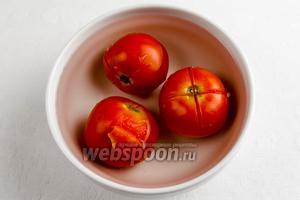 Помидоры вымыть. Сделать надрезы на помидорах, опустить в кипяток на 30-40 секунд, затем в холодную воду со льдом, снять кожуру.