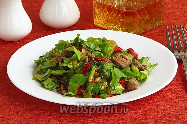 Фото Салат из куриной печени с овощами