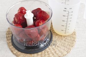Клубнику очистить от плодоножек, промыть и поместить в блендер. Выдавить из лимона сок, отмерить 40 мл.