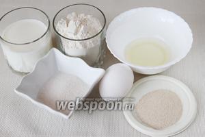Для приготовления теста нужно взять муку, смесь молока и воды, соль, сахар, яйцо, сухие дрожжи, подсолнечное масло.