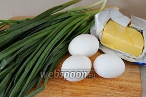Для начинки потребуются яйца, зелёный лук, сливочное масло, сыр, соль.