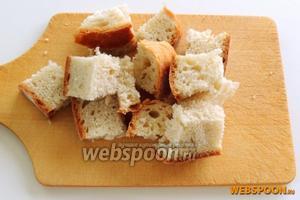 Нарезаем хлеб на малые квадратики.