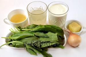 Для соуса нам нужен щавель, сливки, куриный бульон, белое полусладкое вино, сливочное масло, лук, соль и перец.