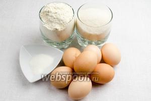 Чтобы приготовить торт к чаю, нужно взять для теста: яйца, сахар, муку 1 ст. с горкой, ванилин; для крема яйца, сахар, масло, лимоны.