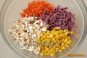 Натереть на тёрке морковь, соединить с колбасным сыром и ветчиной, добавить кукурузу.