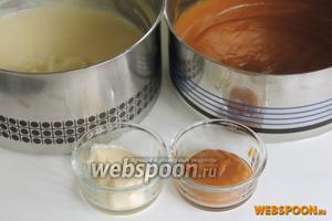 От карамельного и ванильного крема отделим по 1 столовой ложке для украшения.