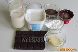 Подготовим ингредиенты для 3-х видов крема: сливки, сахар, молоко, крахмал, ванильный сахар, масло, творог, какао, шоколад.