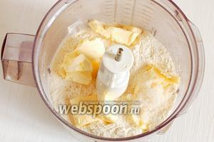 В чаше комбайна (насадка — металлический нож) соединить муку, сахар, холодное масло, соль.