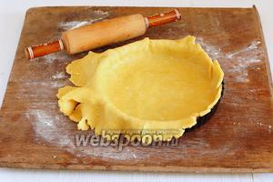 Перенести тесто на скалке в смазанную маслом форму для тартов.