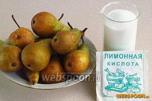 Для приготовления варенья нужно взять слегка недозрелые груши с плотной мякотью, сахар и лимонную кислоту.