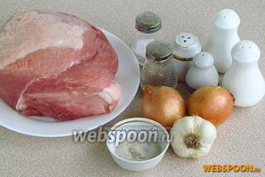 Для приготовления купат нужно взять жирную свинину, репчатый лук, чеснок, тонкие свиные кишки, винный уксус, растительное масло, приправу «Хмели-сунели» и специи.