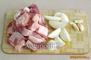 Мясо вымыть, обсушить и нарезать небольшими кусочками. Луковицы очистить и разрезать на четвертинки. Дольки чеснока очистить от сухой оболочки.