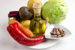 Чтобы приготовить борщ в мультиварке, нужно взять: оливковое масло, лук, морковь, корень сельдерея, перец сладкий, картофель (некрупный), корень сельдерея,  фасоль 1/2 мультистакана, капусту (небольшую головку), чеснок, свёклу ( у меня 2 мелкие), сок томатный (домашнего приготовления), кипячёную горячую воду, соль.