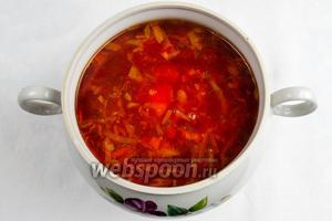 Перелить борщ в керамическую кастрюлю. Подавать к обеду горячим. К борщу можно добавить сметану, чеснок или лук зелёный,  пампушки .