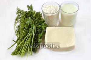 Для приготовления нам понадобится кефир (в идеале — айран), мука, соль, сода, брынза, зелень укропа и петрушки, сливочное масло для смазывания лепёшек.