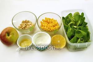 Для приготовления салата нам понадобится салат корн, консервированная кукуруза, яблоко, миндаль или другие орехи, мягкий творожный сыр, арахисовое масло, лимон, перец.
