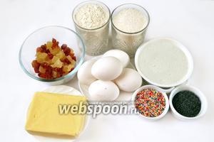 Для приготовления пирога нам нужны такие ингредиенты: мука, яйца, сахар и ванильный сахар, сливочное масло, творог, мак, цукаты, разноцветная сахарная посыпка, глазурь.