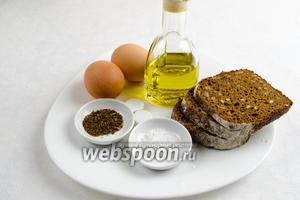 Чтобы приготовить намазку, нужно взять яйца свежие, масло оливковое, соль морскую, перец душистый, хлеб чёрный.