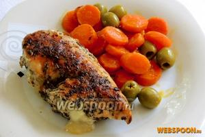 Подаём блюдо горячим, сервируем грудки гарниром из моркови и оливок. Приятного аппетита!