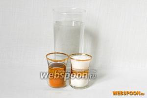 Для приготовления кофейной граниты возьмём кофе эспрессо, сахар и воду.