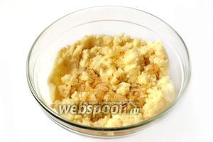 Добавляем лук в картофельное пюре и размешиваем.