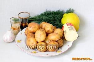 Для запекания молодого картофеля с кунжутом возьмём картофель, чёрный и белый кунжут, чеснок, лимон, сливочное масло, укроп, соль, перец по вкусу.
