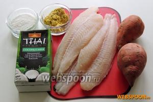 Подготовим ингредиенты: филе пангасиуса, сладкий картофель, кокосовое молоко из Тайланда, кокосовую стружку, карри, соль.