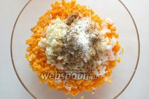 Нарежьте тыкву мелкими кубиками, лук — маленькими кусочками, чеснок мелко нарубите. Так же добавьте специи: соль, чёрный молотый перец и хмели-сунели.