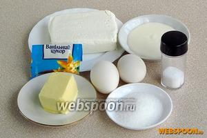 Для приготовления начинки нужно взять творог, сметану, яичный желток, яйцо, сахарную пудру, ванилин и соль.