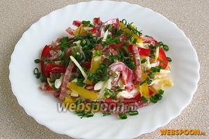 Готовый салат рвзложить и посыпать измельчённой зеленью.