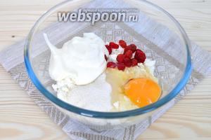 Пока гречка доходит до готовности, займёмся творогом. Добавим в него сахар (можно и не добавлять, если ваше варенье будет сильно сладким), вяленую вишню, яйцо, сметану.