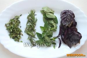 Оборвите листики у тимьяна, розмарина, орегано и базилика.