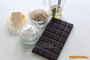 Подготовим ингредиенты: чёрный шоколад высокого качества, сахарную пудру, сливочное масло, ореховое масло и крошку фундука.
