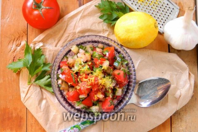 Фото Израильский рубленый салат