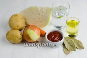 Для приготовления картофеля с капустой в мультиварке нам понадобится капуста, картофель, морковь, томатная паста, вода.