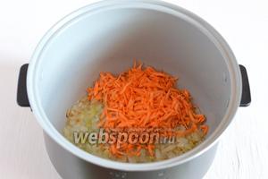 Добавить в чашу мультиварки натёртую морковь. Готовить 5 минут при открытой крышке.