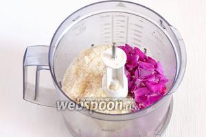 В чашу кухонного комбайна (насадка металлический нож) всыпать лепестки роз, сахар, лимонную кислоту.