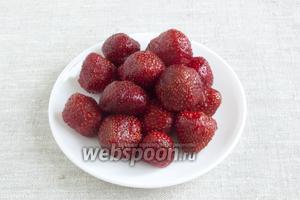 У клубники удалить плодоножки, промыть ягоды.