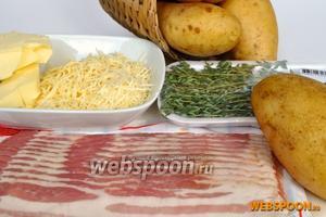 Для приготовления блюда масло предварительно заморозить, сыр использую пармезан тёртый (можно взять сыр грюйер), подготовить тимьян, картофель, бекон и соль.