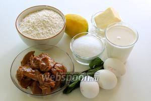 Подготовим ингредиенты: муку, разрыхлитель, сахар, сметану 35% жирности, яйца, сливочное масло, варёное сгущённое молоко, лимон, свежую мяту.