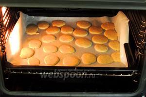 На выстланный пекарской бумагой противень выкладываем тесто столовой ложкой, делая круги диаметром до 5 см. Выпекаем в заранее разогретой духовке при 180°С около 8 минут. Освободим от бумаги и остудим.