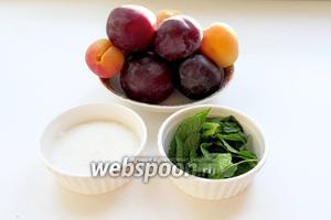 Для приготовления сливово-абрикосового соуса с мятой нам потребуются — сливы, абрикосы, мята и сахар.